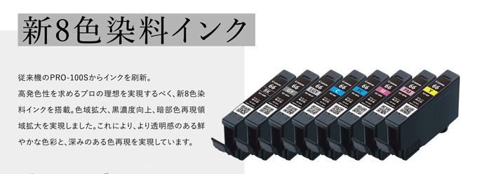 (エプソン・キヤノン大判)PX-1V/G1_S1プリンタ比較