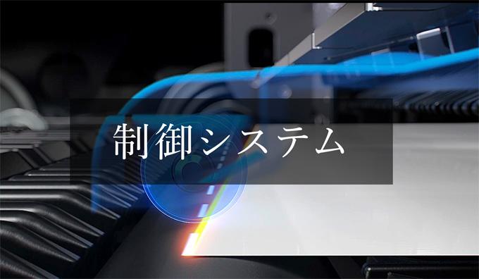 【比較・エプソン/キヤノン】斜め補正