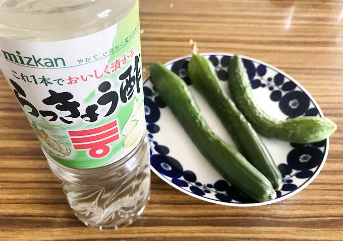 【夏野菜】簡単らっきょう酢漬けの作り方レシピ